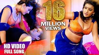 Khola Ye Rajaji Blouse Ke | Akshara Singh | Hit Bhojpuri Song | FULL SONG