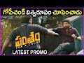Gopichand's Pantham movie latest trailer