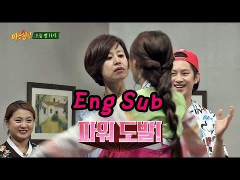 [선공개] '희철이를 지켜라' 박미선, 허영지와 댄스 배틀! '노장 투혼' - 아는형님 42회