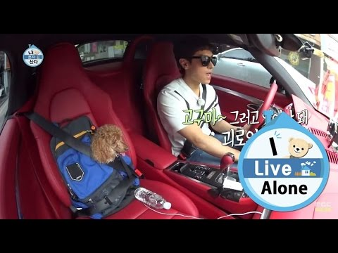 [I Live Alone] 나 혼자 산다 - Kim Dong Wan was picked up canine companion seat next to the car   20150612