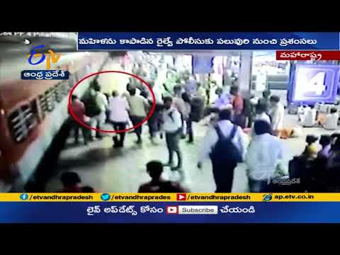 RPF constable saves pregnant woman from slipping under moving train, CCTV footage