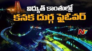 Watch: Kanaka Durga flyover night drone visuals in Vijayaw..