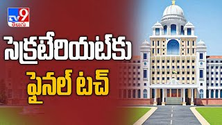 Telangana new secretariat to have seven floors-Details her..