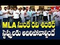 TRS MLA dance video goes viral