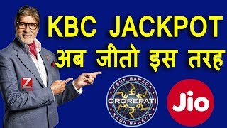 KBC 2018 JACKPOT JEETNE KA आसान तरीका | Daily JACKPOT QUESTION WILL BE UPDATED AT 9 PM