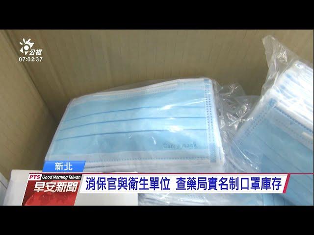 口罩混入中國製 加利林明進350萬交保