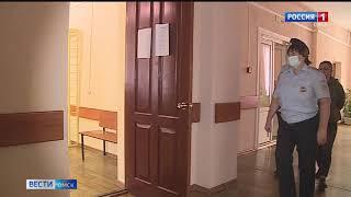 Первомайский районный суд начал рассматривать уголовное дело в отношении омички, которая представлялась работницей Министерства труда