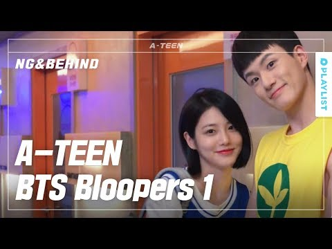 A-TEEN actors' BTS revealed | A-TEEN | Bloopers 1 (Click CC for ENG sub)