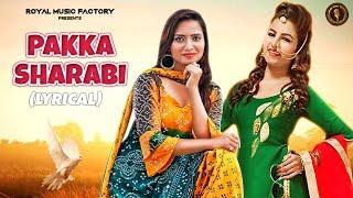 Pakka Sharabi (Lyrical) – Sandeep Surila – Ruchika Jangir