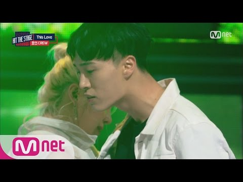 [Hit The Stage] Hyoyeon, pitapatting moment♡ 20160817 EP.04