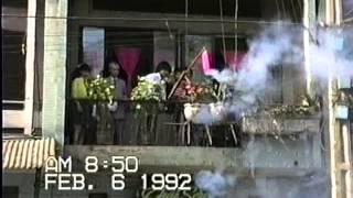 XUAN 1992