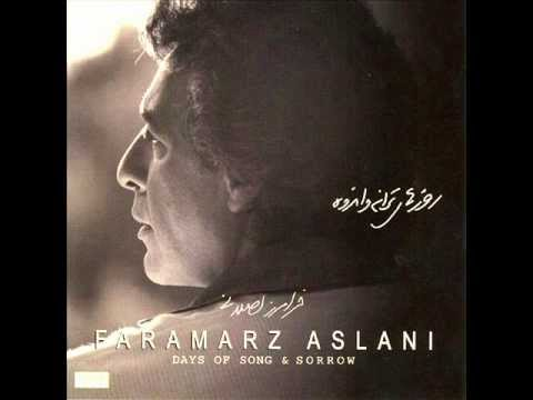 Faramarz Aslani - Hich Kas   فرامرز اصلانی - هیچکس