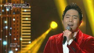 오케스트라 임재범 김진욱 '너를 위해'♪ 히든싱어4 14회