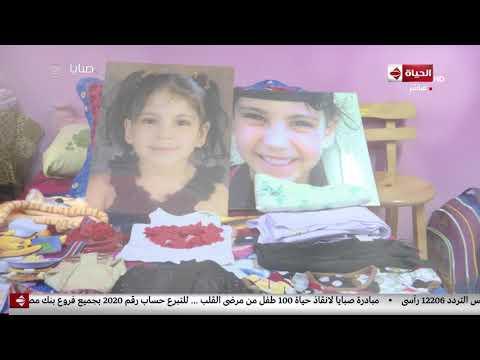 صبايا مع ريهام - لأول مرة ريهام سعيد تعرض مكالمة لأحد النصابين على والدة الطفلة المفقودة سلمى