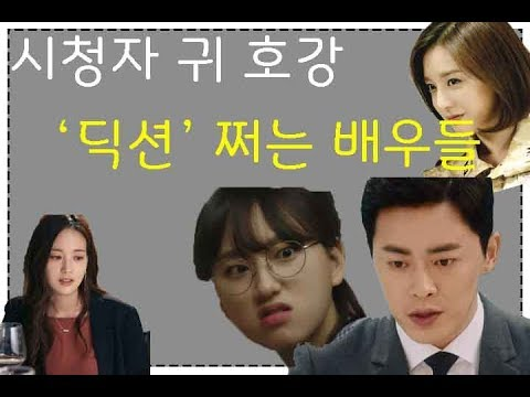 대사 귀에 꽂아주는 '딕션' 쩌는 배우들[Actors who put words right into our ears with perfect pronunciation]
