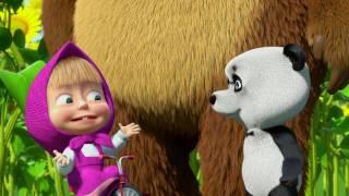 Маша и Медведь (Masha and The Bear) - Дальний родственник (15 Серия)