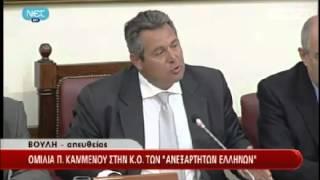 Πάνος Καμμένος στην Κ.Ο. Ανεξάρτητων Ελλήνων 25 Ιουλίου