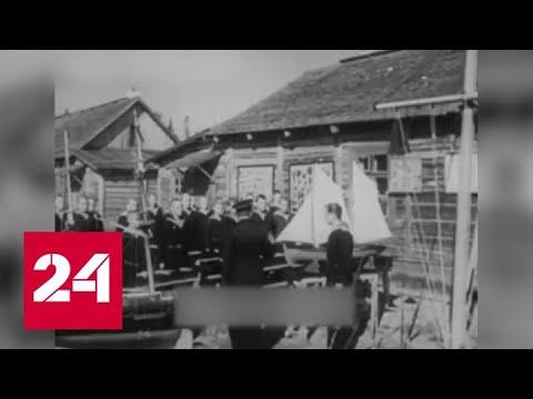 Смерть сына Ивана Грозного, школа
