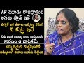 TDP Leader Prasuna Reveals Shocking Facts About AP 3 Capitals