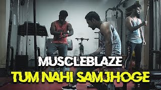 Tum Nahi Samjhoge | Fitness Video | Dedicated to MuscleBlaze