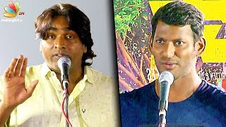 Don't bring actors problems to the stage! : Vijay Sethupathi Speech | Kee Audio Launch