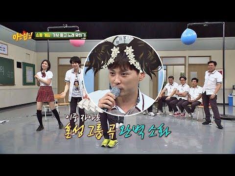 (가성 폭발) 뿌요뿌요한 민경훈(Min Kyung-hoon), 무대를 뒤집어 놓으셨다♩ 아는 형님(Knowing bros) 137회