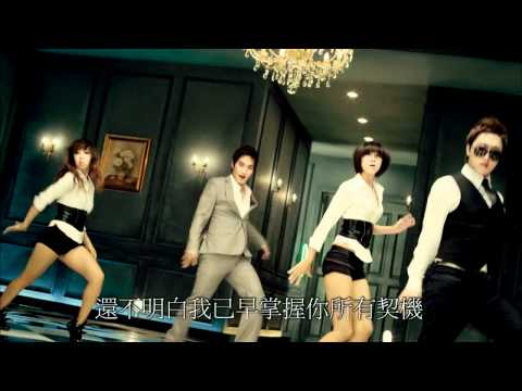100913 KANGTA -《爱 频率(Breaka Shaka)》Victoria Song 宋茜出演