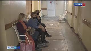 Сегодня корреспонденты «Вестей» побывали в Городской Больнице №1 имени Кабанова