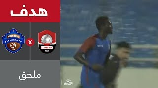 هدف الكوكب الأول ضد الرائد (ميجنان ديوف) - ملحق الدوري السعودي ...
