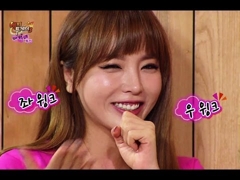 Happy Together - Charming Ladies Special w/ Hong Jinyoung, Solbi, Choi Hee & more! (2013.10.16)