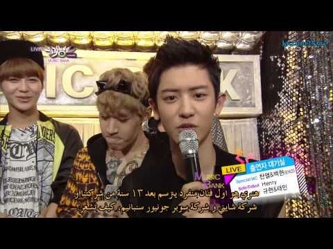 [Arabic Sub] 130607 Music Bank Backstage Interview Henry, Taemin and Kyuhyun