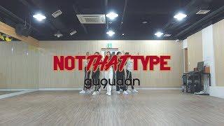gugudan(구구단) - 'Not That Type' Dance Practice Video