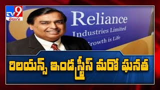 Reliance Industries ranks 96th in 2020 Fortune Global 500 ..