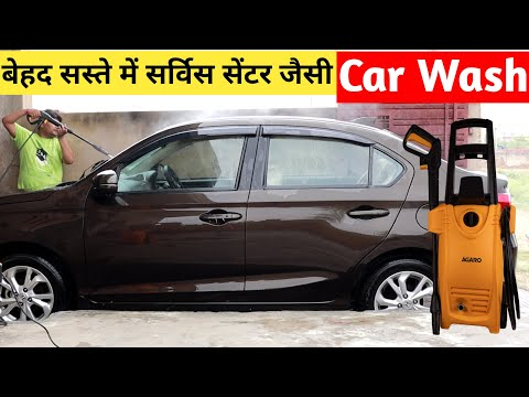 How to Wash Car At Home   Best Car Washer in India   AGARO 1800 Watts Sigma High Pressure Washer