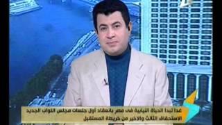 لقاء هاتفياً مع أ / مصطفى بكرى - عضو مجلس النواب 9-1-2016 ...