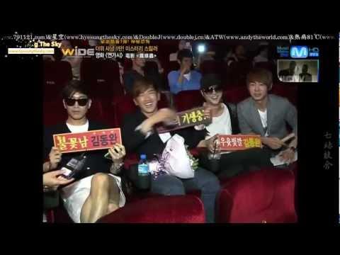 [七站联合][韩语中字]120709 Mnet Wide News《铁线虫》VIP试映会 Shinhwa Cut