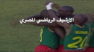 اهداف مباراة مصر 0 الكاميرون 1 باتريك أمبوما - دورالثمانيه كأس الامم ...