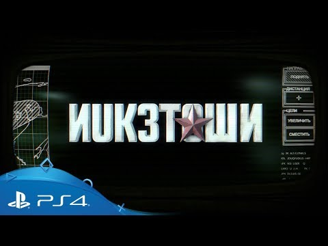 Call of Duty: Black Ops 4 | Nuketown trailer | PS4