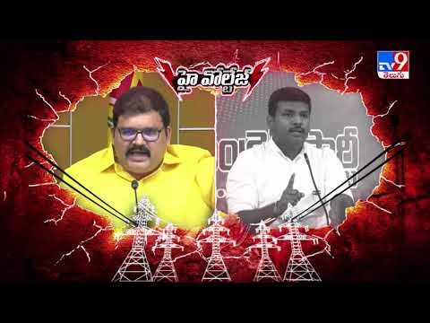 Gudivada Amarnath counter to Pattabhi over his remarks at CM YS Jagan