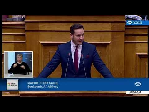 Μ. Γεωργιάδης, για τη Novartis / Ολομέλεια, Βουλή / 21-2-2018