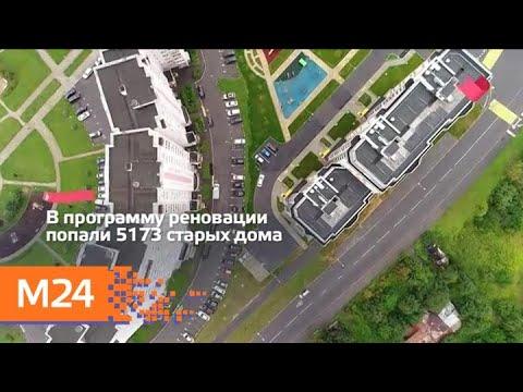"""""""Это наш город"""": 331 семья заключила договоры на докупку жилплощади по программе реновации - Москв…"""