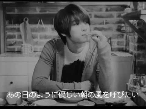 ジェジュン - Just For One Day -