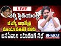 Pawan Kalyan & Mayawati Public Meeting From LB Stadium, Hyderabad