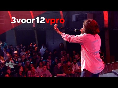 Little Simz live at Woo Hah! 2016