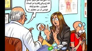 فارس شاهين اغنية يا لطيف كوميدي     -