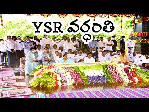 AP CM Jagan, YS Sharmila pay tributes to YSR on death anniversary