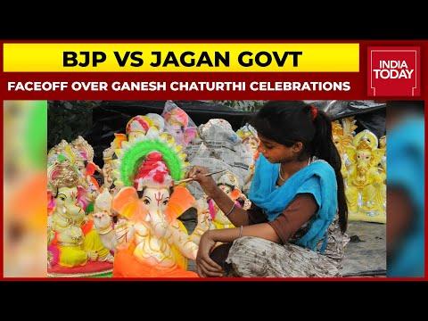 Ganesh Chaturthi Faceoff: Massive Faceoff Between BJP And Jaganmohan Reddy Govt
