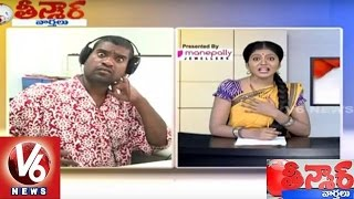 Bithiri Sathi Funny Conversation With Savitri    Mark Zuckerberg Donates 99% FB Stock