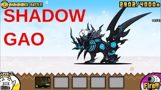 SHADOW GAO! [Epicfest] - Music Videos