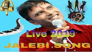 Jalebi Song Live Show Richpal Dhaliwal 2019 | Richpal Dhaliwal New Live 2019 |by SONU RISING STAR